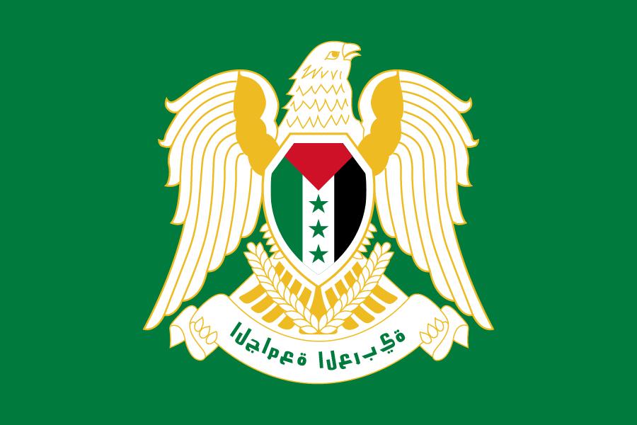 jamiah-al-arabiyah.png